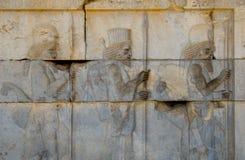 Alte Flachreliefs von Persepolis Lizenzfreie Stockbilder