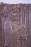 Alte Flachreliefs von Persepolis Lizenzfreies Stockbild