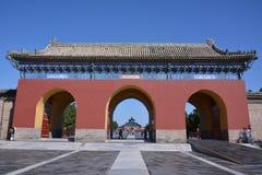 Alte Gebäude in Tiantan Lizenzfreie Stockfotos