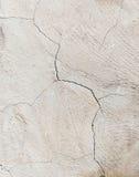 Alte gebrochene Betonmauer als Hintergrund Lizenzfreie Stockfotografie
