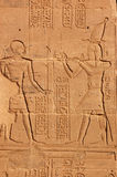 Alte ägyptische Abgabe Stockbild