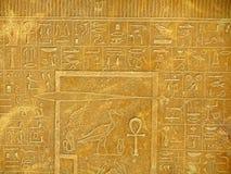 Alte Hieroglyphen auf ägyptischem Museum der Anzeigenaußenseite, Kairo Lizenzfreies Stockfoto