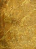 Alte Hieroglyphen auf ägyptischem Museum der Anzeigenaußenseite, Kairo Stockbild