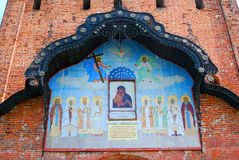 Alte Ikone Kremlin in Kolomna, Russland Stockfotos
