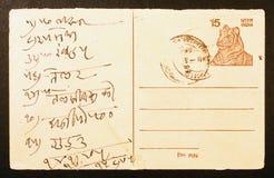 Alte indische wirkliche Postkarte Lizenzfreie Stockbilder