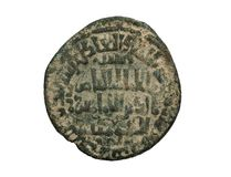 Alte islamische Bronzemünze mit arabischen Buchstaben auf ihr lokalisierte auf Weiß stockbilder
