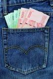 Alte Jeans setzten Ihre Gesäßtasche Stockfotografie