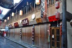 Alte Jinli Straße, Chengdu Stockfotografie