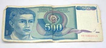 Alte Jugoslawien-Dinare, Papiergeld Lizenzfreie Stockbilder