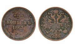 Alte Kaisermünze fünf kopeks Stockbilder