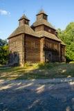 Alte Kirche am Park Lizenzfreies Stockbild