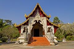 Alte Kirche Wat Ming Mung Stockbild