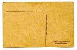 Alte leere Postkarte (hinter) Lizenzfreie Stockfotos