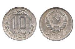 Alte Münze der kopeks 1940 UDSSR 10 Lizenzfreies Stockfoto