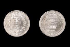 Alte Münze von französischem Indochina Stockfotos