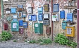 Alte Mailbox Lizenzfreie Stockfotos