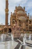 Alte Markt-Moschee - Sharm el Sheikh - Al Sahaba Mosque Lizenzfreie Stockbilder