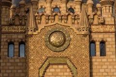 Alte Markt-Moschee - Sharm el Sheikh - Al Sahaba Mosque Stockbilder
