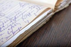 Alte medizinische Krankheitsaufzeichnung lizenzfreies stockbild