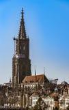 Alte Mitte der Bern-Stadtbildansicht Lizenzfreies Stockbild