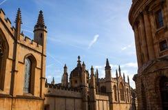 Alte Oxford-Gebäude Lizenzfreies Stockfoto