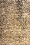 Alte Platte-Beschreibung bei Polonnaruwa Sri Lanka Stockbild