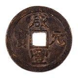 Alte Qing Dynasty-Chinesemünze Stockbild