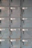 Alte rostige Schließfächer Lizenzfreie Stockfotografie