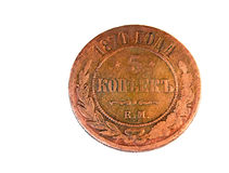 Alte russische Kupfermünze auf einem weißen Hintergrund Lizenzfreies Stockbild