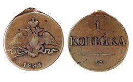 Alte russische Münze auf einem weißen Hintergrund Stockbild