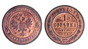 Alte russische Münze auf einem weißen Hintergrund Stockfotos