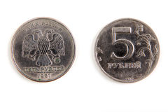 Alte russische Münze fünf Rubel Lizenzfreies Stockfoto