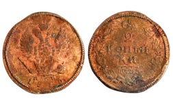 Alte russische Münze wird es auf einem weißen Hintergrund lokalisiert Lizenzfreies Stockfoto