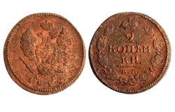 Alte russische Münze wird es auf einem weißen Hintergrund lokalisiert Stockfoto