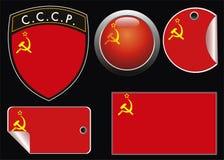 Alte russische Markierungsfahne Stockfoto