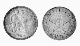 Alte russische Silbermünzen Lizenzfreie Stockfotografie