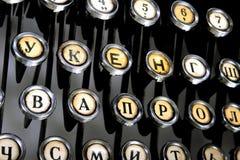 Alte Schreibmaschine der Tastatur und die kleinen Details Lizenzfreies Stockfoto