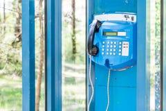Alte Schultelefon Lizenzfreie Stockbilder