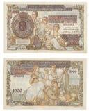 Alte serbische Banknote Stockfotos
