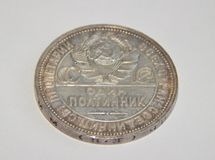 Alte Silbermünzen der kopeks 1925 UDSSR 50 Stockfotografie
