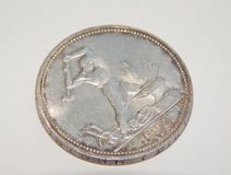 Alte Silbermünzen der kopeks 1927 UDSSR 50 Stockfotografie
