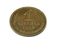 Alte Sowjet einer Copeckmünze lokalisiert auf weißem Hintergrund Lizenzfreie Stockbilder