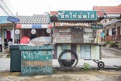 ALTE STADT THAILANDS ISAN CHIANG KHAN Lizenzfreies Stockbild