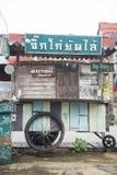 ALTE STADT THAILANDS ISAN CHIANG KHAN Stockfotografie