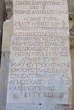 Alte Stadt von Ephesus. Die Türkei Stockbild