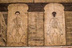 Alte Texte gravierte Massage Stockbild