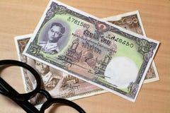 Alte thailändische Banknote Stockfotos