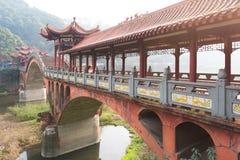 Alte traditionelle Brücke Leshans - Chengdus - Zhuoying Lizenzfreies Stockfoto