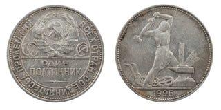 Alte UDSSR-Münze Lizenzfreie Stockbilder