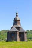 Alte ukrainische hölzerne Kirche Lizenzfreie Stockfotografie